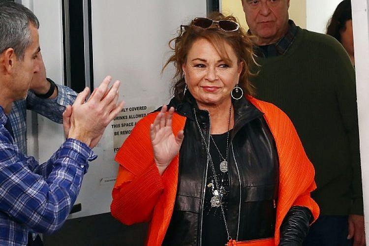 רוזאן בר בניו יורק, השנה (צילום: Getty Images)