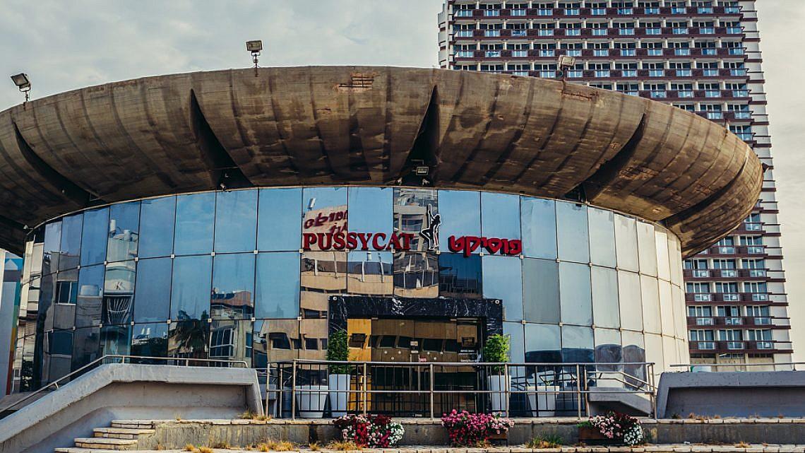 מועדון הפוסיקט (צילום: shutterstock)