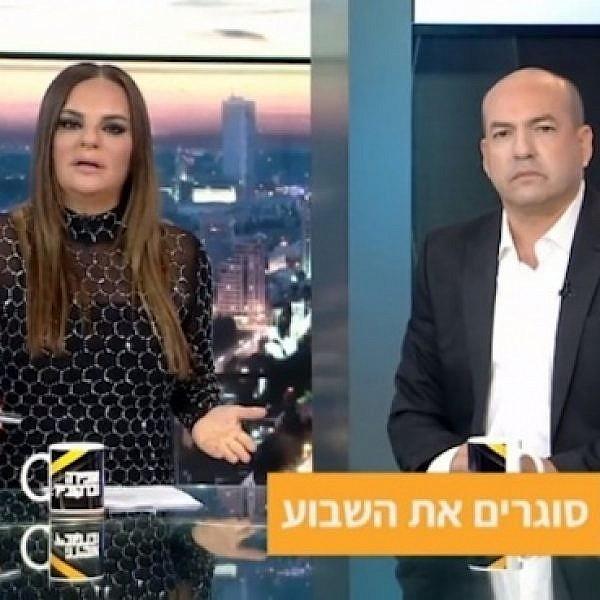 אופירה אסייג ואייל ברקוביץ׳. (צילום מסך)