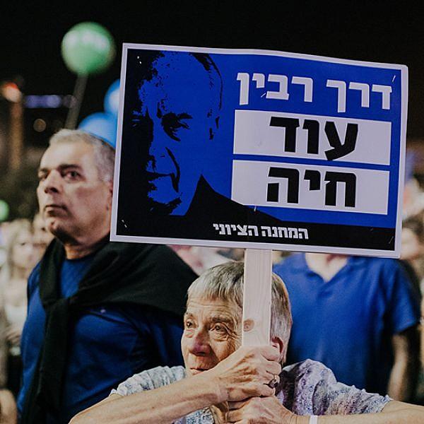 הפעם בלי סיוע ממשלתי או מפלגתי. עצרת רבין 2018 (צילום: בן קלמר)