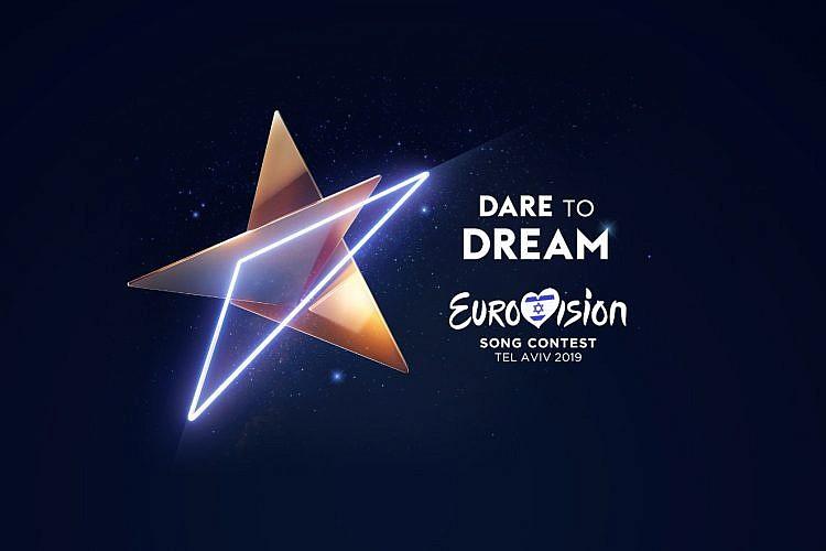 לוגו אירוויזיון 2019 בישראל