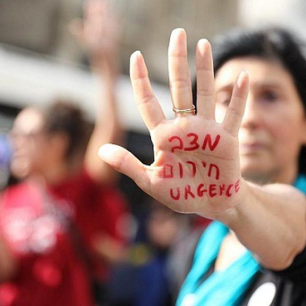 הפגנת הנשים (צילום: דין אהרוני רולנד)