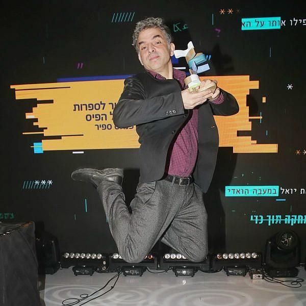 אתגר קרת, הזוכה בפרס ספיר לספרות 2018 (צילום: שוקה כהן)