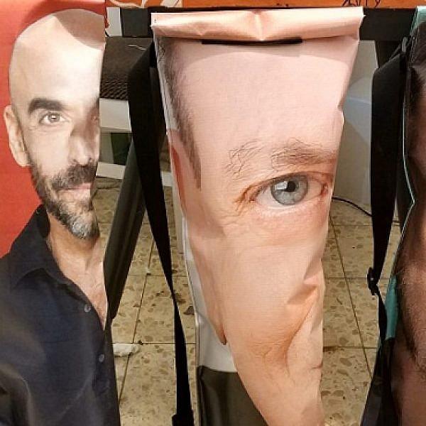 תיקי מזרוני היוגה הממוחזרים משלטי תעמולה לבחירות בתל אביב
