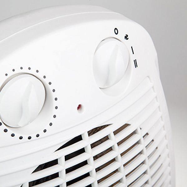 מפזר חום. צילום: Shutterstock