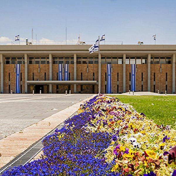 כנסת ישראל (צילום: Shutterstock)