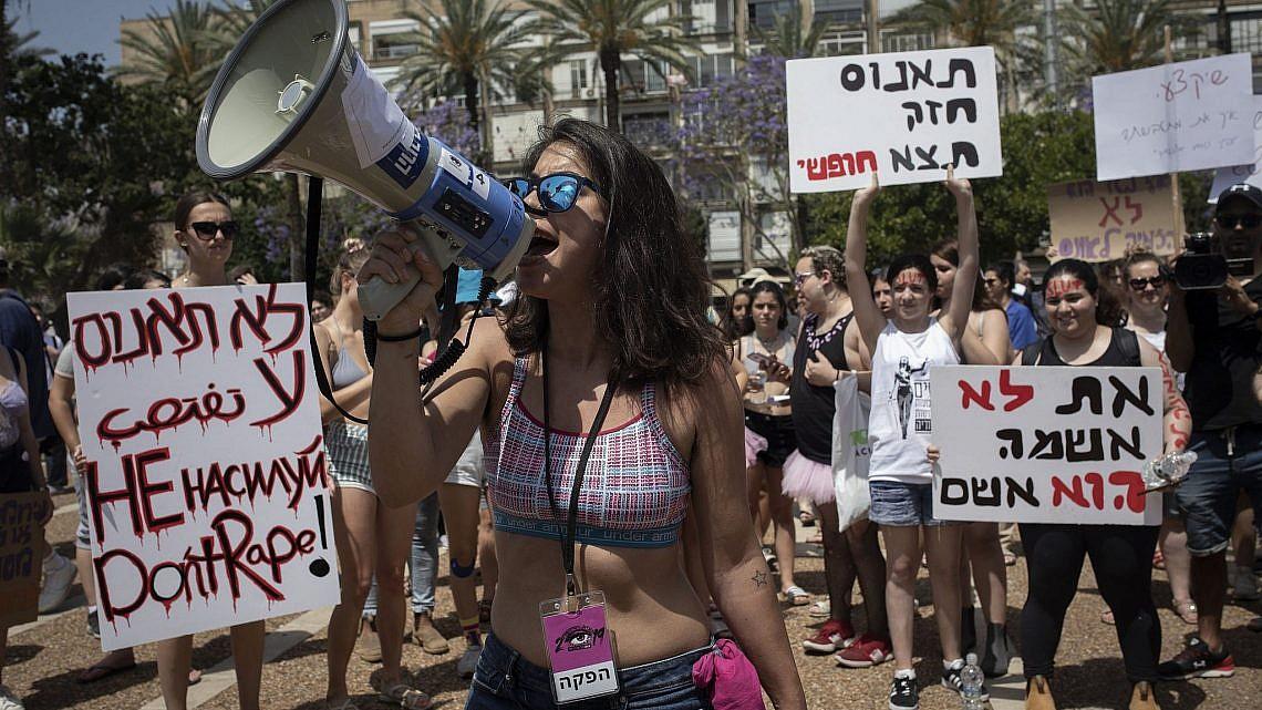 צעדת השרמוטות 2019 בתל אביב (צילום: אורן זיו)