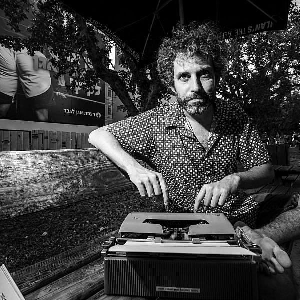 אמיר חרש (צילום: איליה מלניקוב)