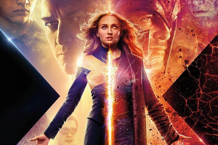"""""""אקס מן: הפניקס האפלה"""""""