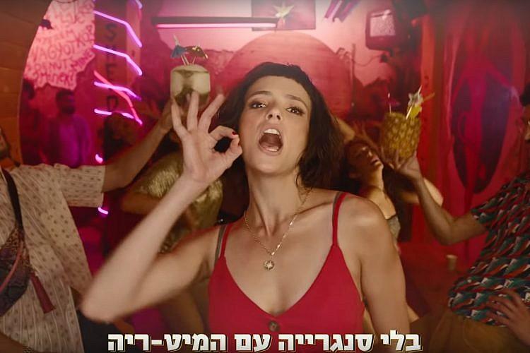 ליהי קורנובסקי בפרסומת החדשה של גולדסטאר