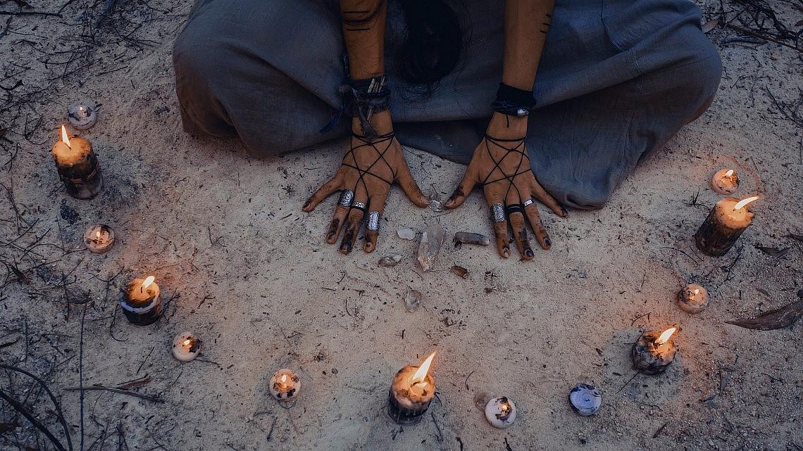 מכשפה (צילום: Shutterstock)