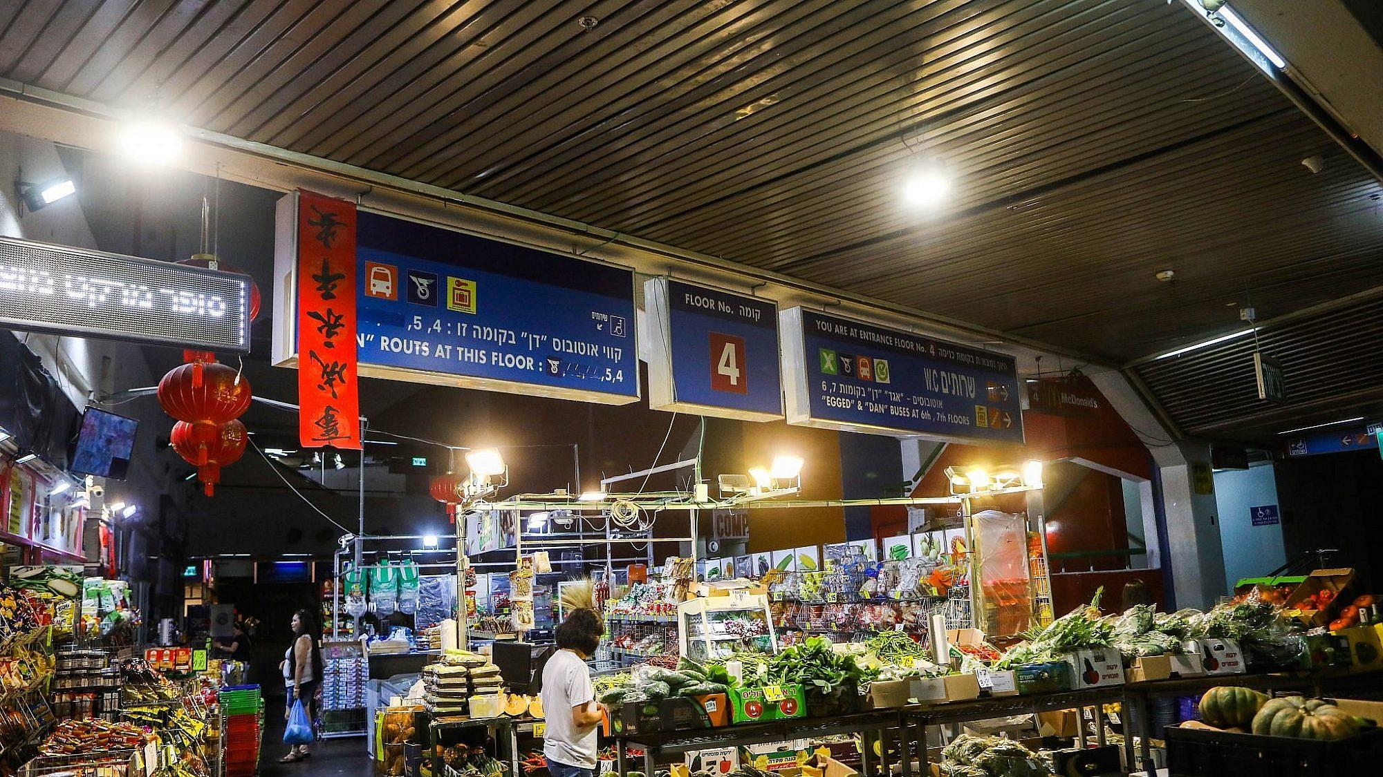 שוק אוכל פיליפיני בתחנה המרכזית (צילום: שלומי יוסף)