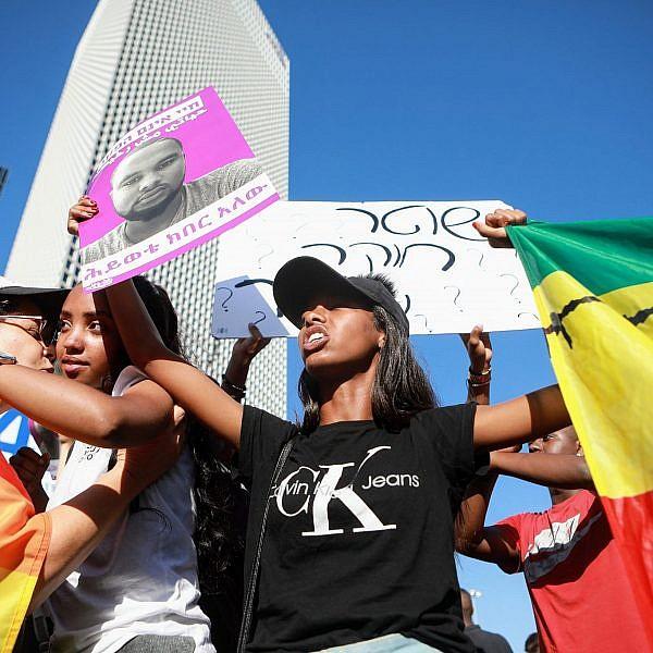 הפגנת יוצאי אתיופיה בתל אביב, אתמול (צילום: שלומי יוסף)