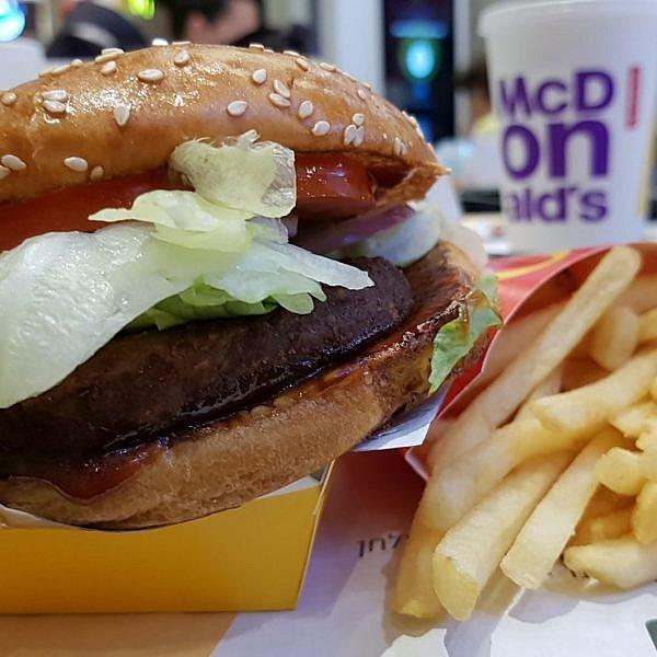 המבורגר טבעוני במקדונלד'ס