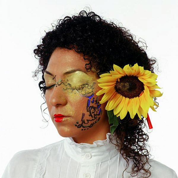 אניסה אשקר (צילום: באדיבות האמנית)