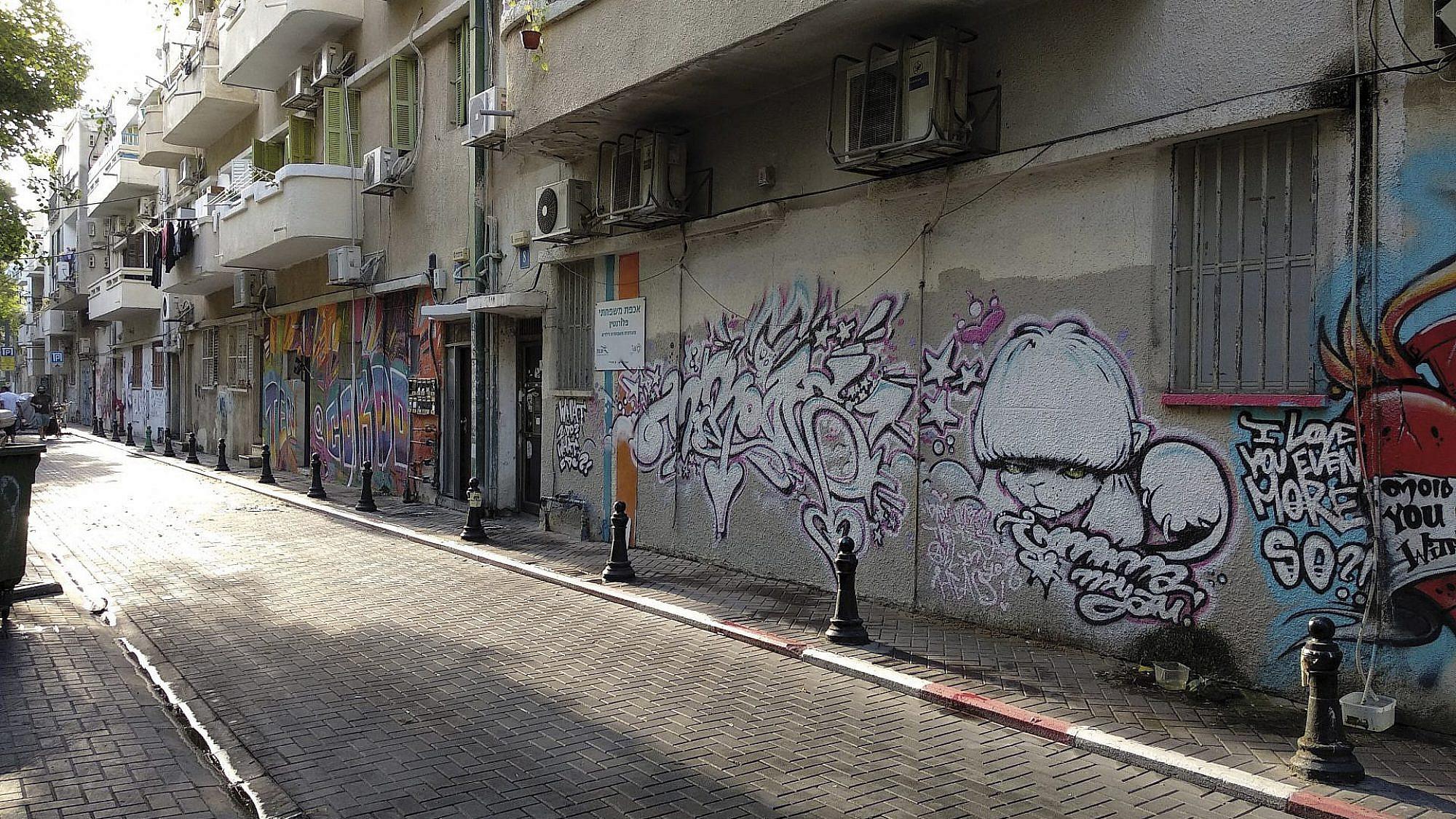גרפיטי ברחוב קורדוברו בפלורנטין (צילום: נדב נוימן)