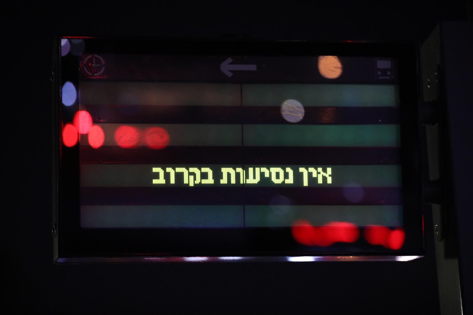 """שובו של הקרב על התחב""""צ. קווי השבת בתל אביב (צילום: דין אהרוני רולנד)"""