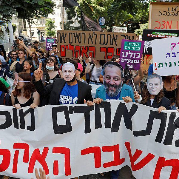 הפגנת האקלים בתל אביב בספטמבר (צילום: Ahmad Gharbali/Getty Images)