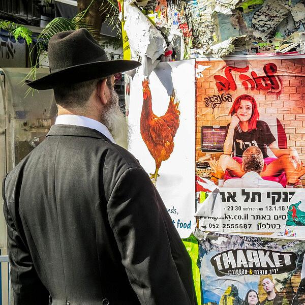 חרדי בתל אביב (צילום: Shutterstock)