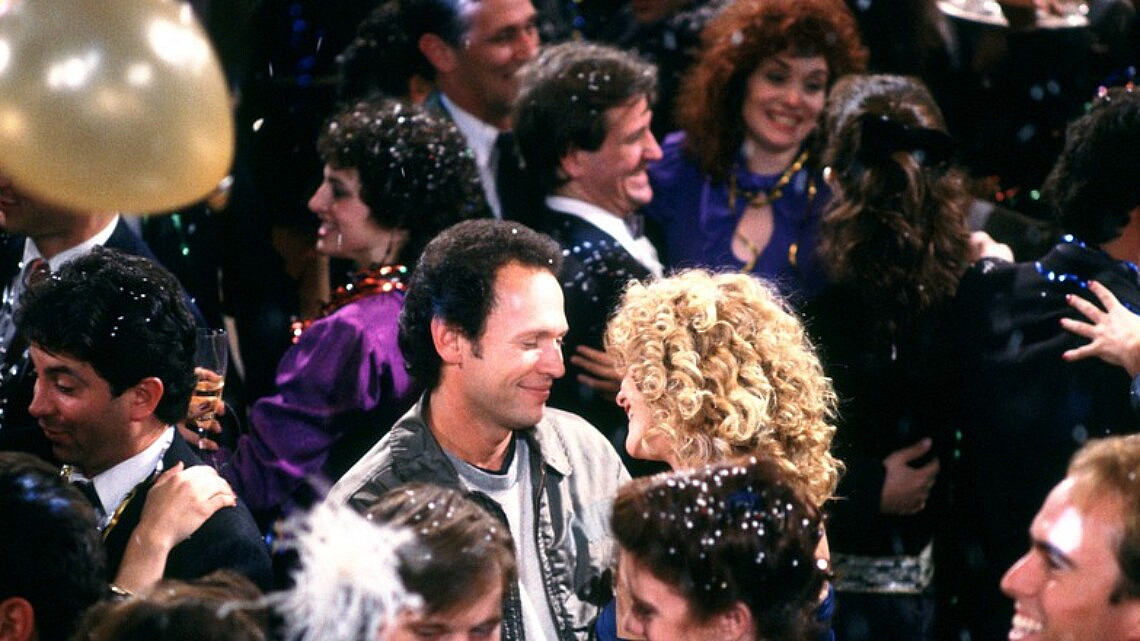 """מסיבת סילבסטר שכבר לא תגיעו אליה. צילום: מתוך """"כהשארי פגש את סאלי"""""""