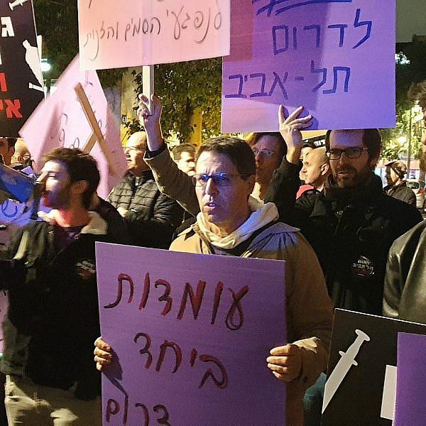 מי יעיר את דרום העיר? ההפגנה בדרום תל אביב (צילום: עומדים ביחד)
