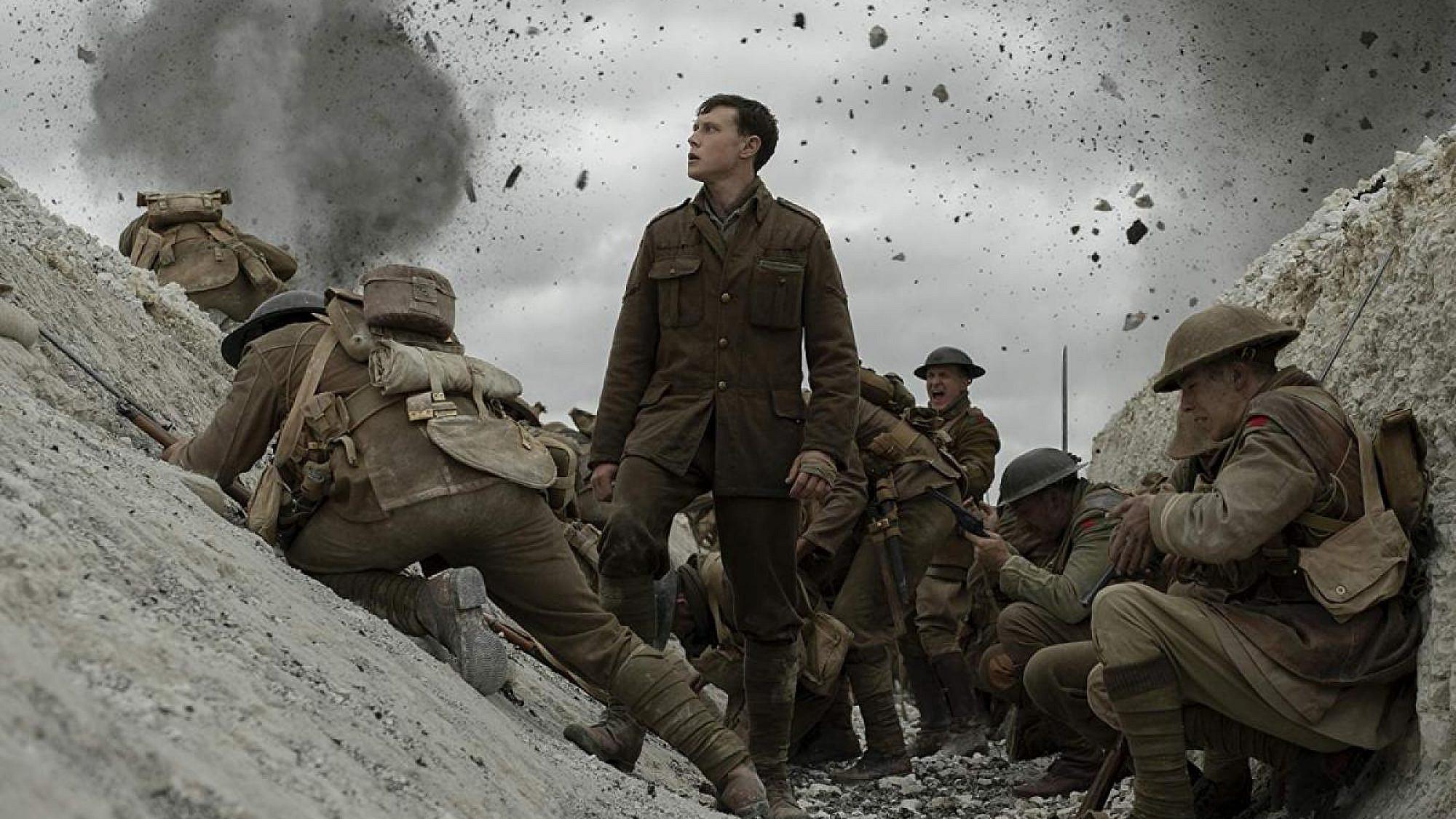 """מתוך """"1917"""""""