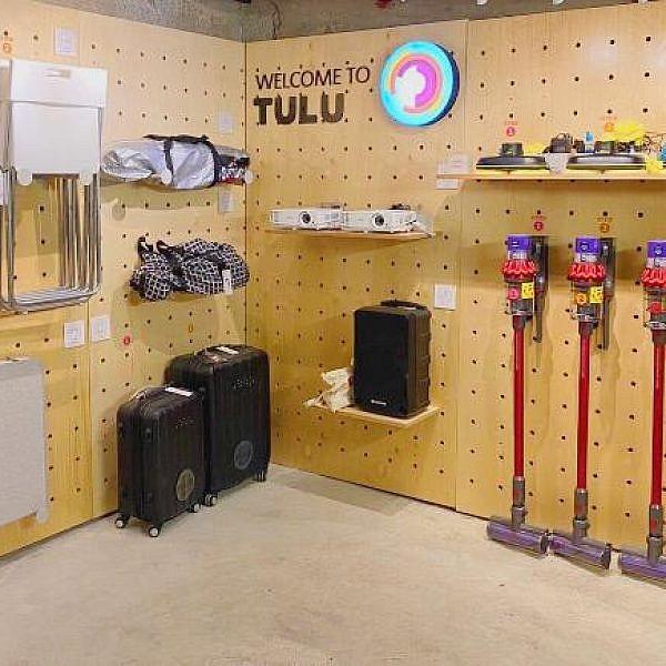 הדייסון השיתופי הראשון. מיזם TULU במרכז קהילתי מגיד (צילום: TULU)