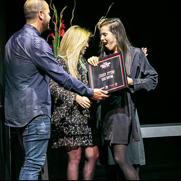 היא-סטוריה! שיראל ברגר מ-OPA זוכה בפרס שפית השנה 2019 (צילום: דני גולן)
