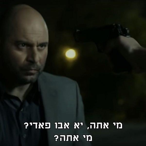 פרק פתיחת עונה כמו שפרק פתיחת עונה צריך להיות. פאודה עונה 3 (צילום מסך)
