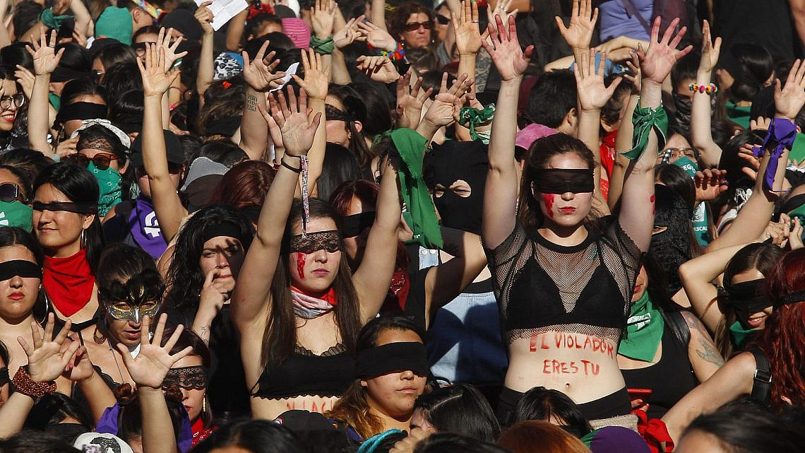 המחאה בצ'ילה (צילום: Getty Images)