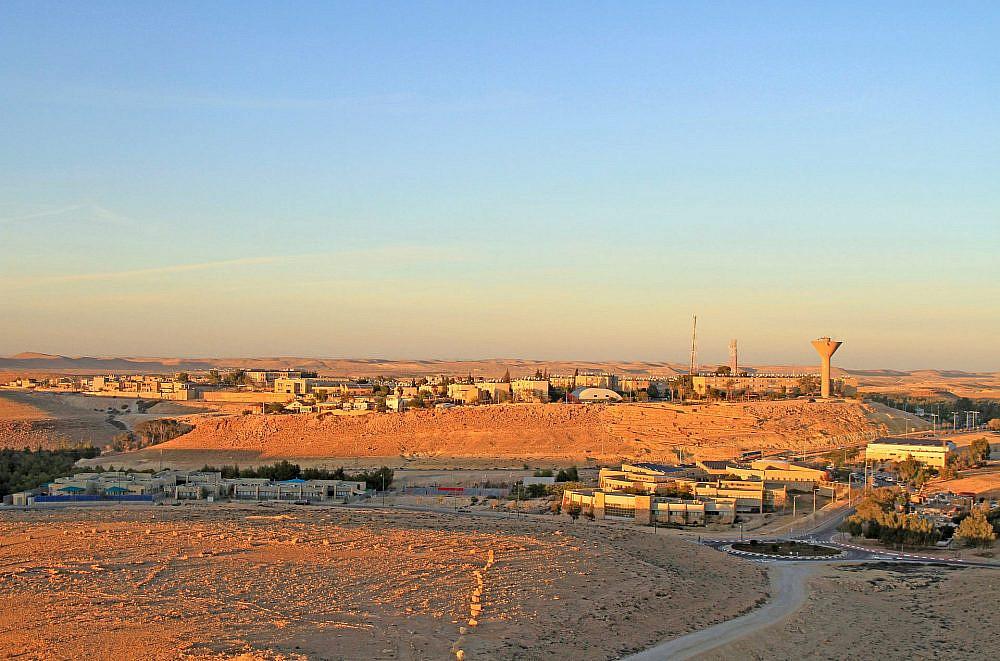 הכי רחוק מקינג ג'ורג'. מצפה רמון (צילום: Shutterstock)