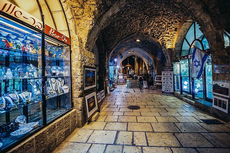 הקארדו בירושלים. צילום: Shutterstock