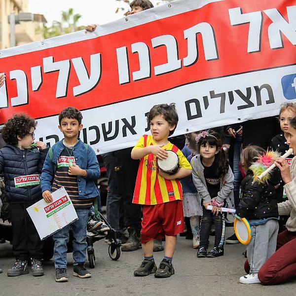 תושבים מפגינים נגד הריסת החצר ברחוב העבודה. מחאת
