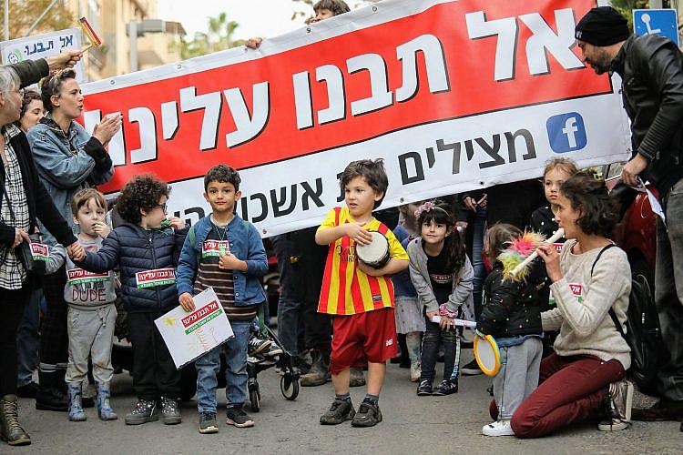 """תושבים מפגינים נגד הריסת החצר ברחוב העבודה. מחאת """"אל תבנו עלינו"""" (צילום: שלומי יוסף)"""
