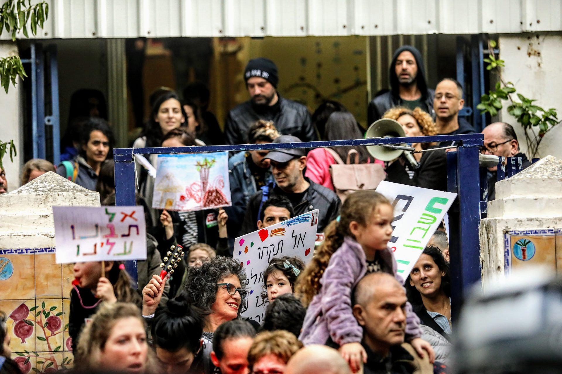 בדרך לאשכול הגנים הצפוף בארץ. צעדת המחאה ברחוב העבודה (צילום: שלומי יוסף)