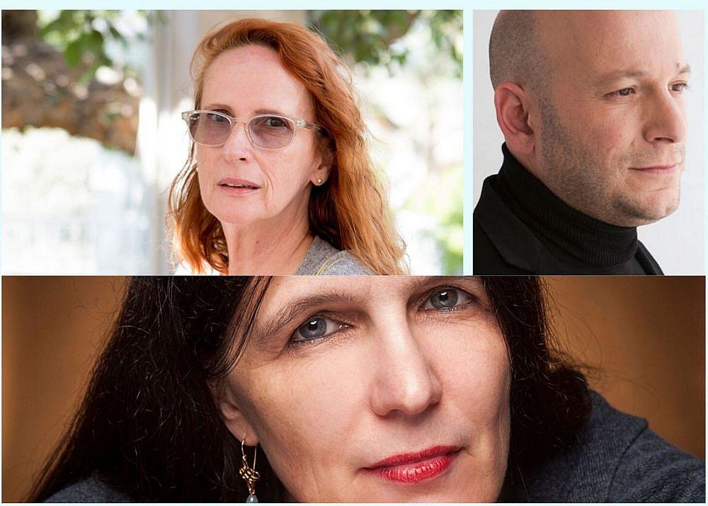 המועמדים לפרס ספיר לספרות 2019 (בכיוון השעון: דרור משעני, מיכל בן נפתלי, אילנה ברנשטיין)