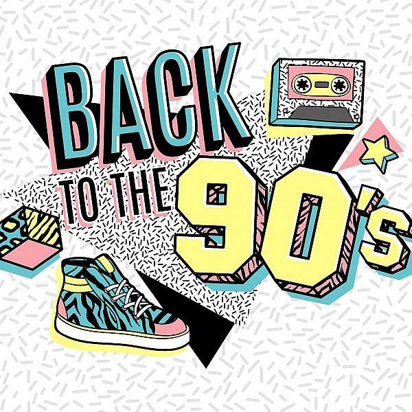 מופע שנות ה-90