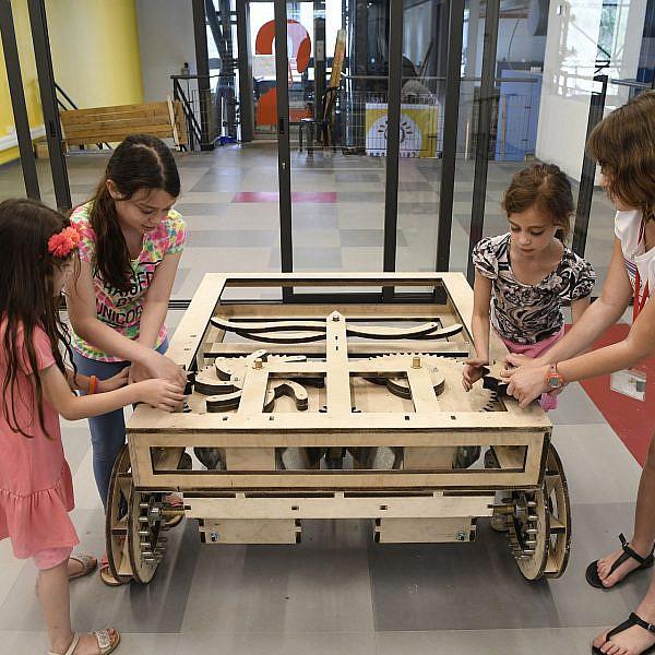 מוזיאון המדע ע