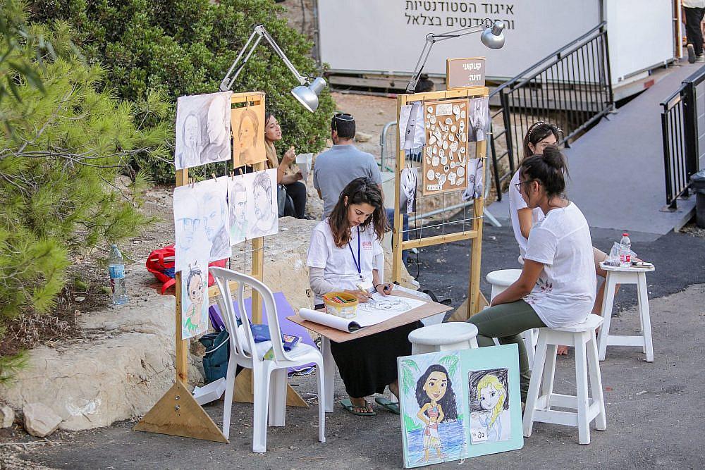 פסטיבל חוצות היוצר, ירושלים צילום: שי שבירו