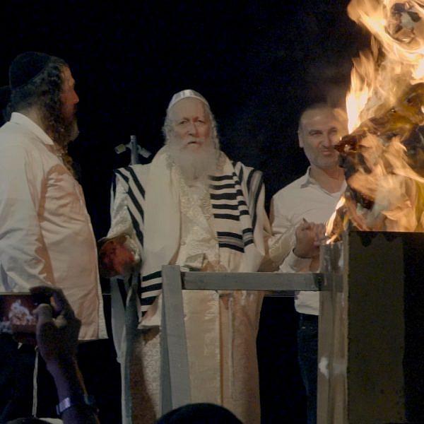 הרב ברלנד (מתוך
