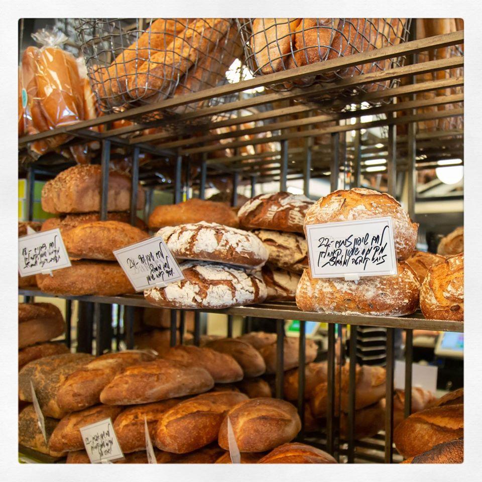 לחם בבייקרי: לא חסר (צילום: עידית בן עוליאל)