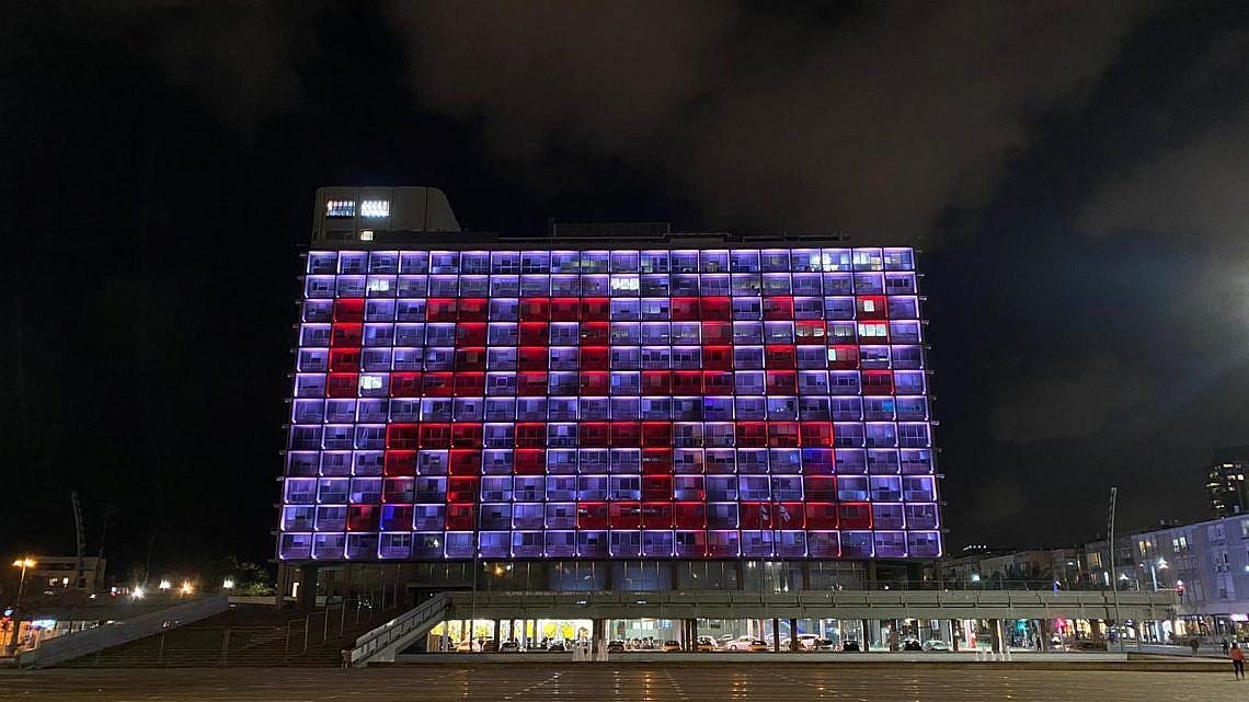 אמנות או נמות. בניין עיריית תל אביב-יפו (צילום: דוברות העירייה)