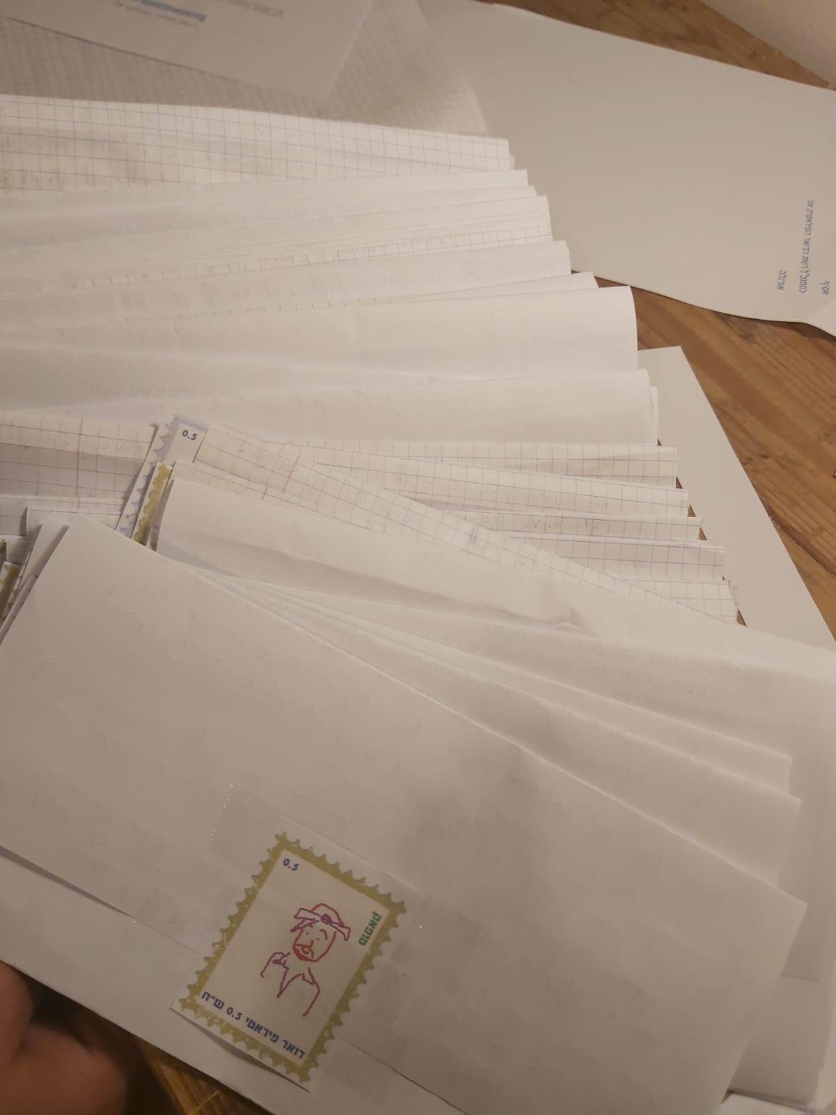 מי זה כותב לך ילדונת? מכתבי רשת הדואר הפיראטית (צילום: אסיף שרתוק)