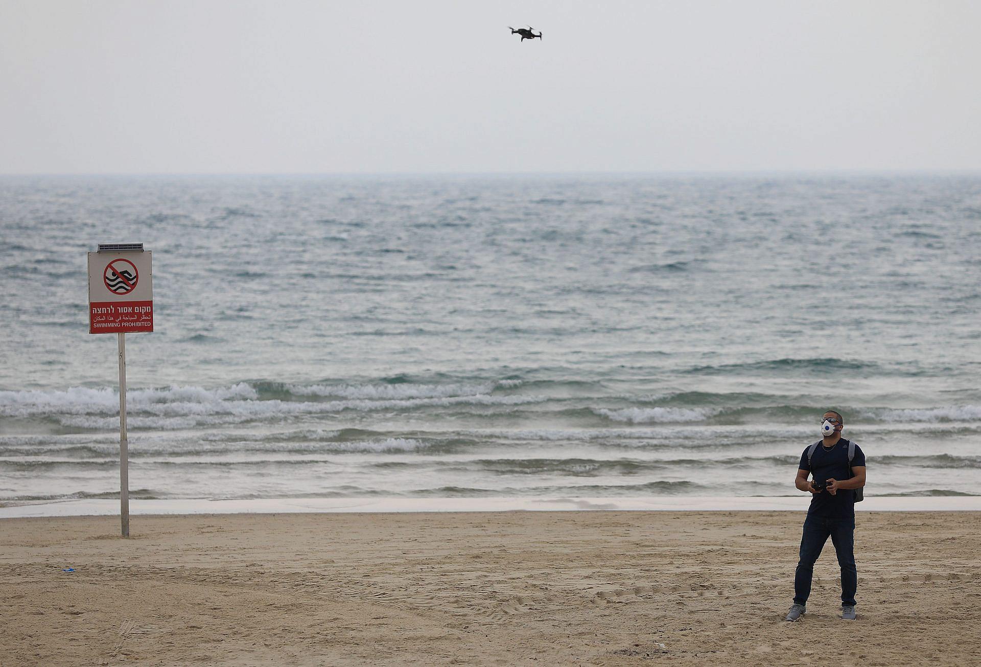 """השתתפו גם אתם במשחק האהוב: יס""""מניק על החוף או אזרח מסוכן? (צילום: גטי אימג'ס)"""
