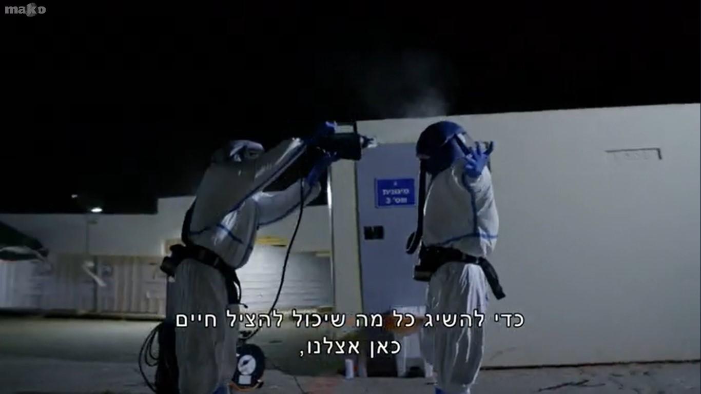 """הרפתקאות דני דין בשיבא. """"עובדה"""" על חמ""""ל הקורונה של המוסד (צילום מסך)"""