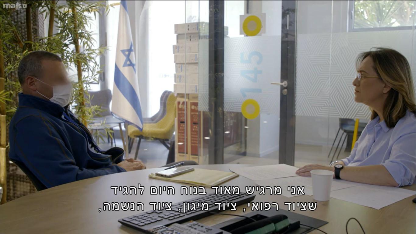 """מה לא הבנתם ב""""שירות חשאי""""? אילנה דיין וח' ב""""עובדה"""" (צילום מסך)"""