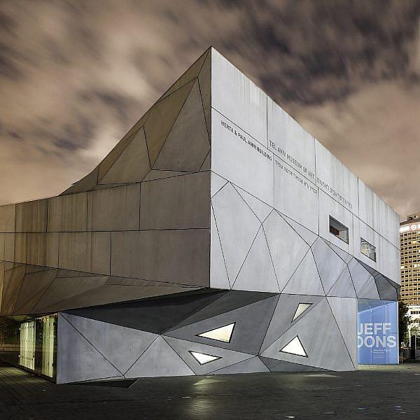 מוזיאון תל אביב לאמנות (צילום: גיא יחיאלי)