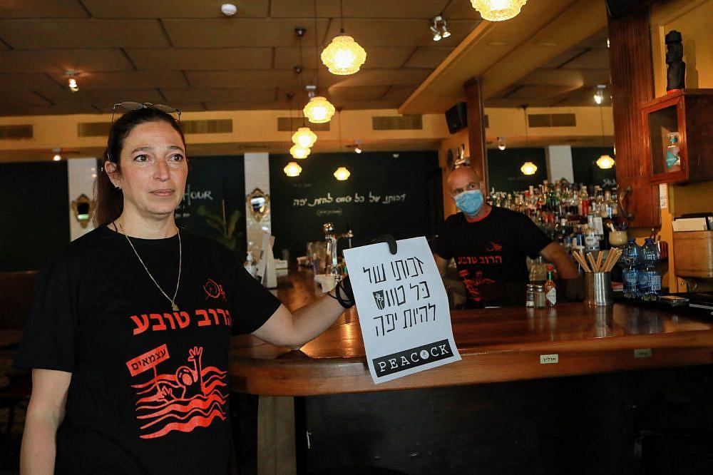 לילך ספיר במסיבת עיתונאים של איגוד המסעדות והברים (צילום: שלומי יוסף)