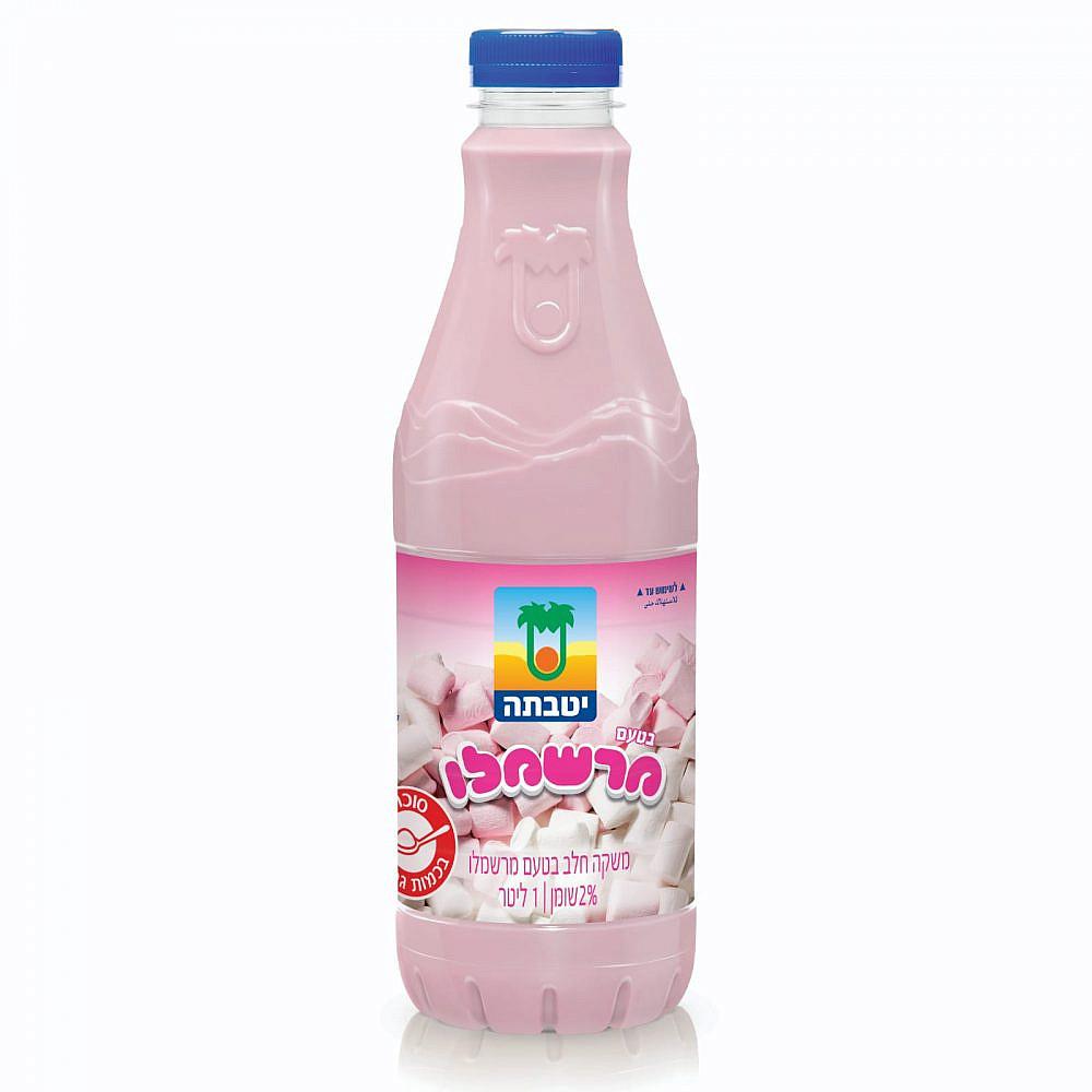 משקה מרשמלו יטבתה – הבקבוק הגדול (צילום: יחצ)