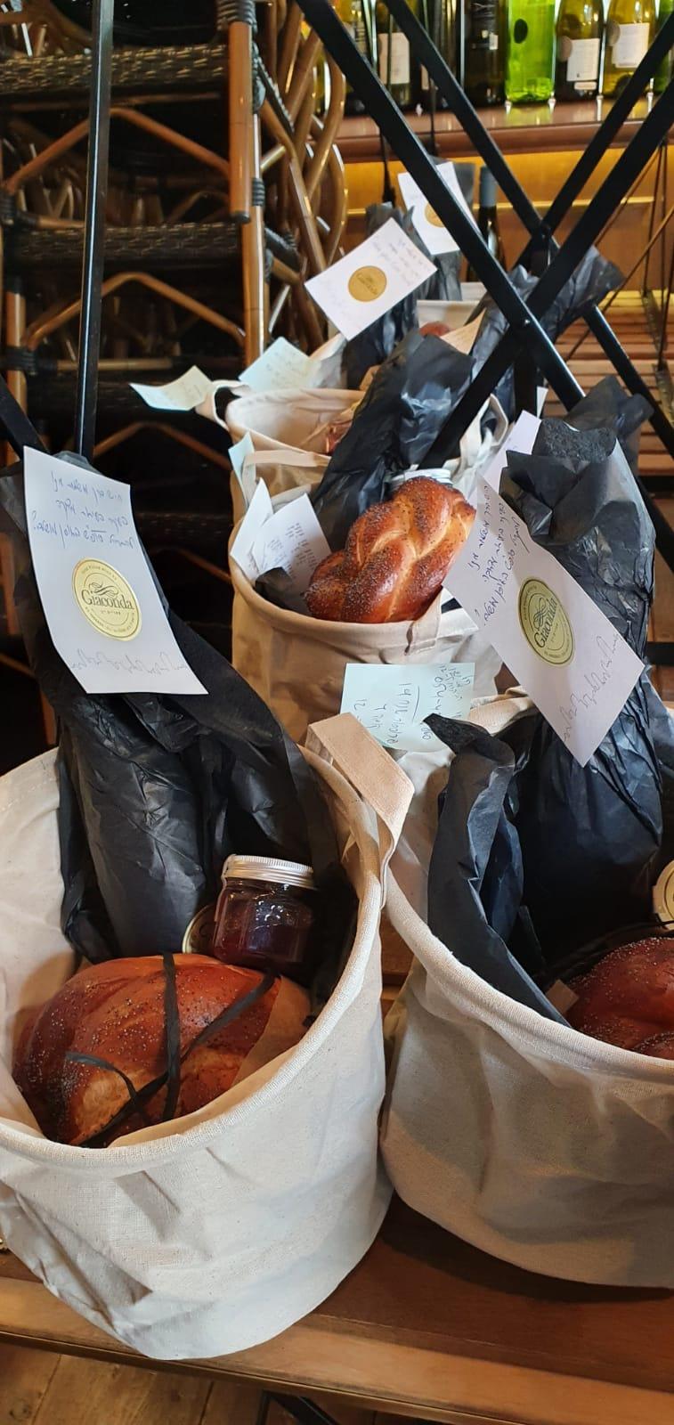 יינות ומטעמים: מארז החג של הגי׳אקונדות